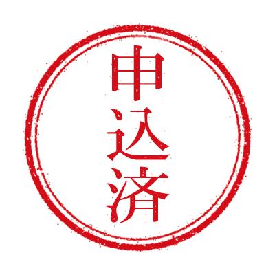 加世田益山/川口住宅 B棟